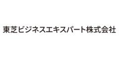 東芝ビジネスエキスパート株式會社