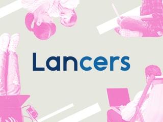 Lancersで活躍するフリーランスに學ぶ「実録!クラウドソーシング活用術」