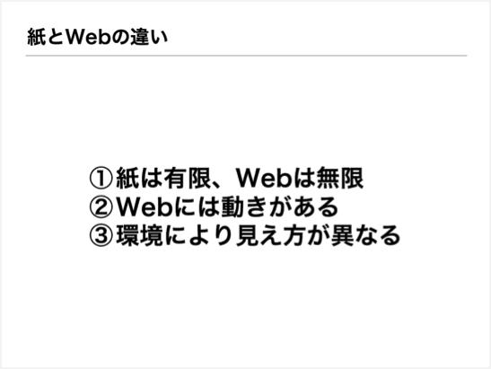 説明: スクリーンショット%202017-03-03%200.29.11.png