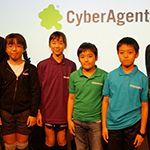藤田晋氏も驚いた!恐るべき小学生プログラマのプレゼン大会(Tech Kids School発表会)