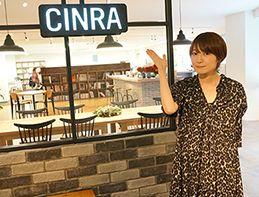 【オフィスへGo!―CINRA編―】コーヒー・音楽・雑誌…カフェみたいに居心地が良すぎる新オフィス!