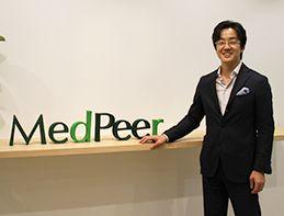 医師×ITで日本の医療を変える|メドピアが挑むメディカルイノベーション