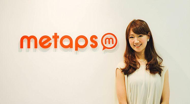43億円調達のメタップスが広報に選んだ女性 - 鈴木聡子氏に聞いたスタートアップで生きる極意