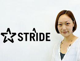 """「ママになっても仕事への情熱は変わらない」STRIDE 石田裕子に聞くママだからできる""""活躍の仕方"""""""