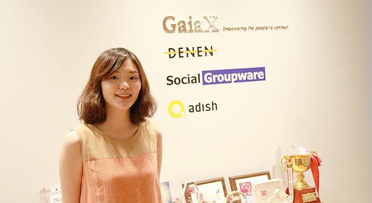 「いまこそ日本のIT企業がLGBTフレンドリーになるべき」Letibee 榎本悠里香