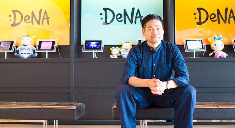 全てはプロダクトのため。領域を超えて戦えるデザイナーとは|DeNAデザイン戦略室 室長 上田龍門