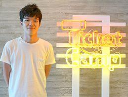 チケットキャンプ/フンザ 執行役員は28歳! 松浦想がウノウ、Zyngaを経て見つけた場所