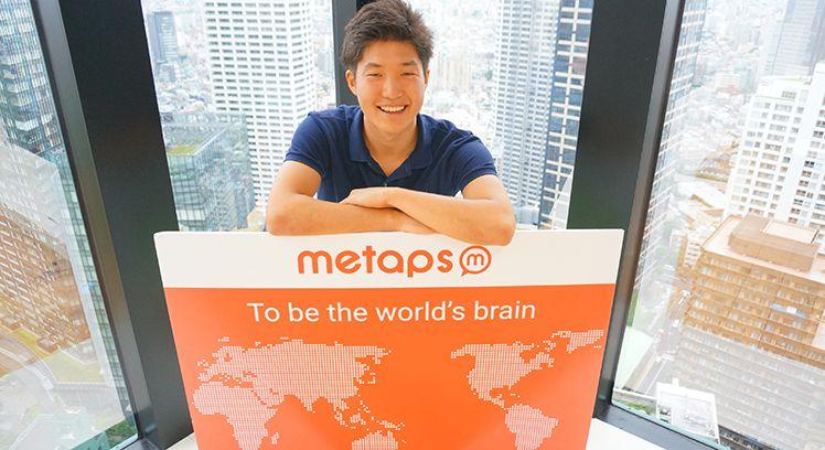 メタップスが学生ベンチャーを買収! 22歳の現役大学生、留田紫雲がバイアウトするまで。