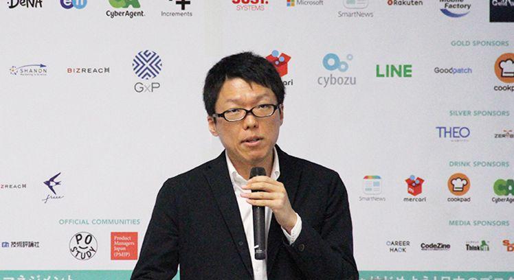 PMはスタートアップCEOに学べ!200枚超えスライドで贈る馬田隆明の白熱教室