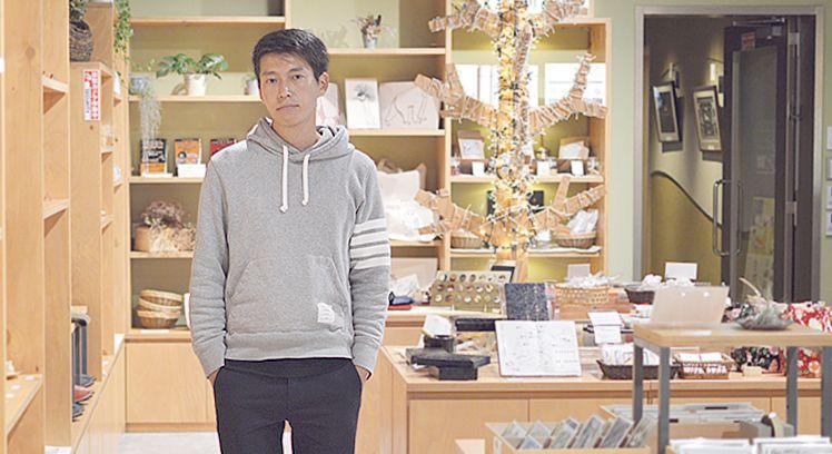 鎌倉移住で見えてきた仕事と暮しの輪郭|クリエイターと地域を交差させる編集者、原田優輝の生き方