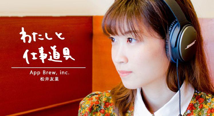 「情報源はYouTube」 5.5億円調達、東大生クリエイターの着眼点