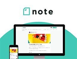 ローンチから4年、『note』UIの変遷