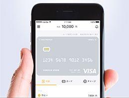 クレカを作れない若者もネット決済できるーー『バンドルカード』が満たす少額決済ニーズ