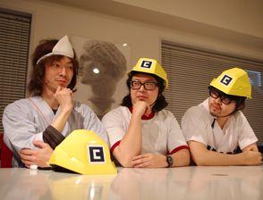 """えっ!三男が""""卒業""""!?―AR三兄弟に学ぶ、理想のチームのつくり方[1]"""