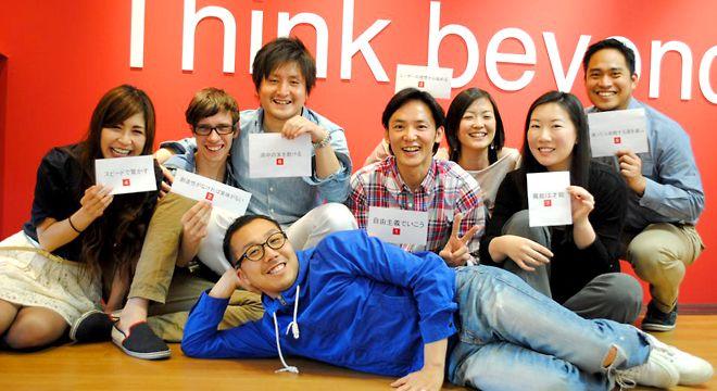 自由主義のチームで、圧倒的な成功を。UZABASE梅田優祐氏に学ぶ、これからの組織論。