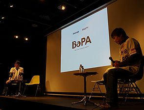 バスキュール×PARTYが開く学校『BAPA』の狙い。デザインとプログラミングの境界線は無くなるか。