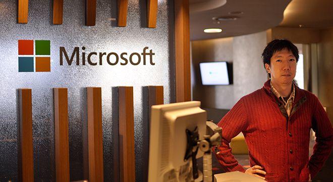 プログラマ35歳定年説は覆せる | 米マイクロソフトの開発者となった河野通宗の働き方