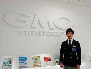 GMO式・エンジニアの評価基準 | 組織と個をつなぐ「共通言語」