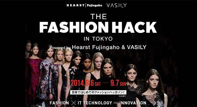 テクノロジーでファッション業界にイノベーションを 日本初のファッションハッカソンイベントレポート