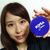 平子理沙(46歳)も愛用!!ニベア青缶×〇〇でしみ・しわがごっそり消える♡onerror=