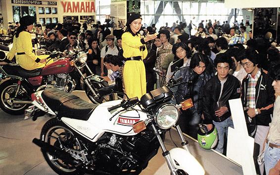 1979年 第23回東京モーターショー ヤマハRZ250