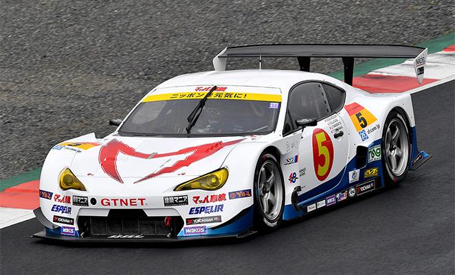マッハ車検 MC86 GTNET