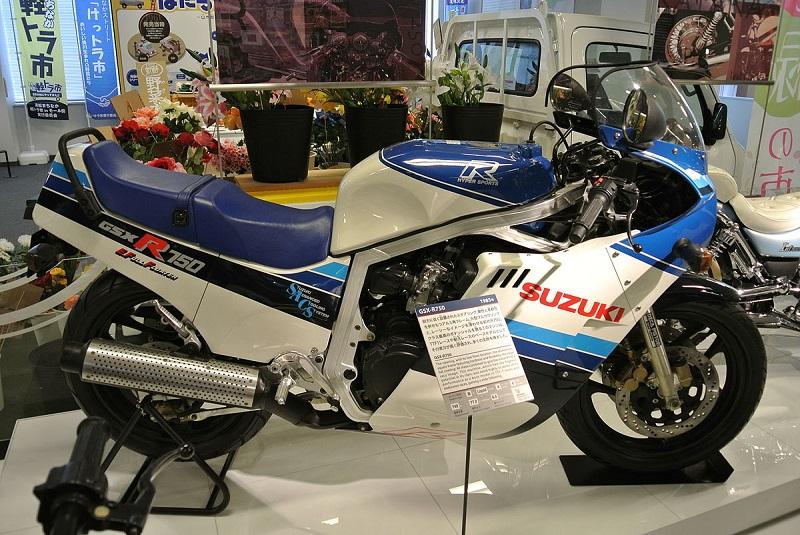 1985 Suzuki GSX-R750