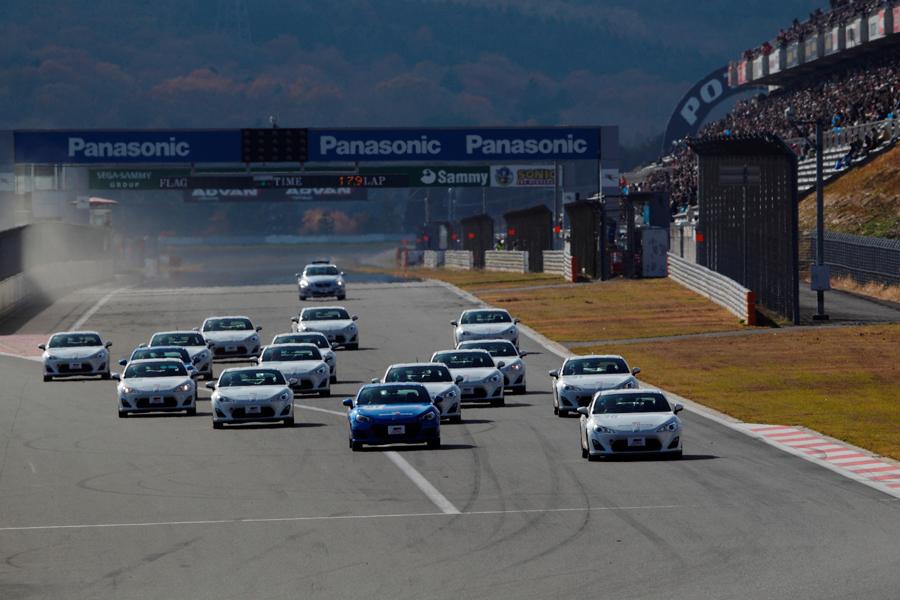 ワンメイクレース GAZOO Racing 86/BRZ Race