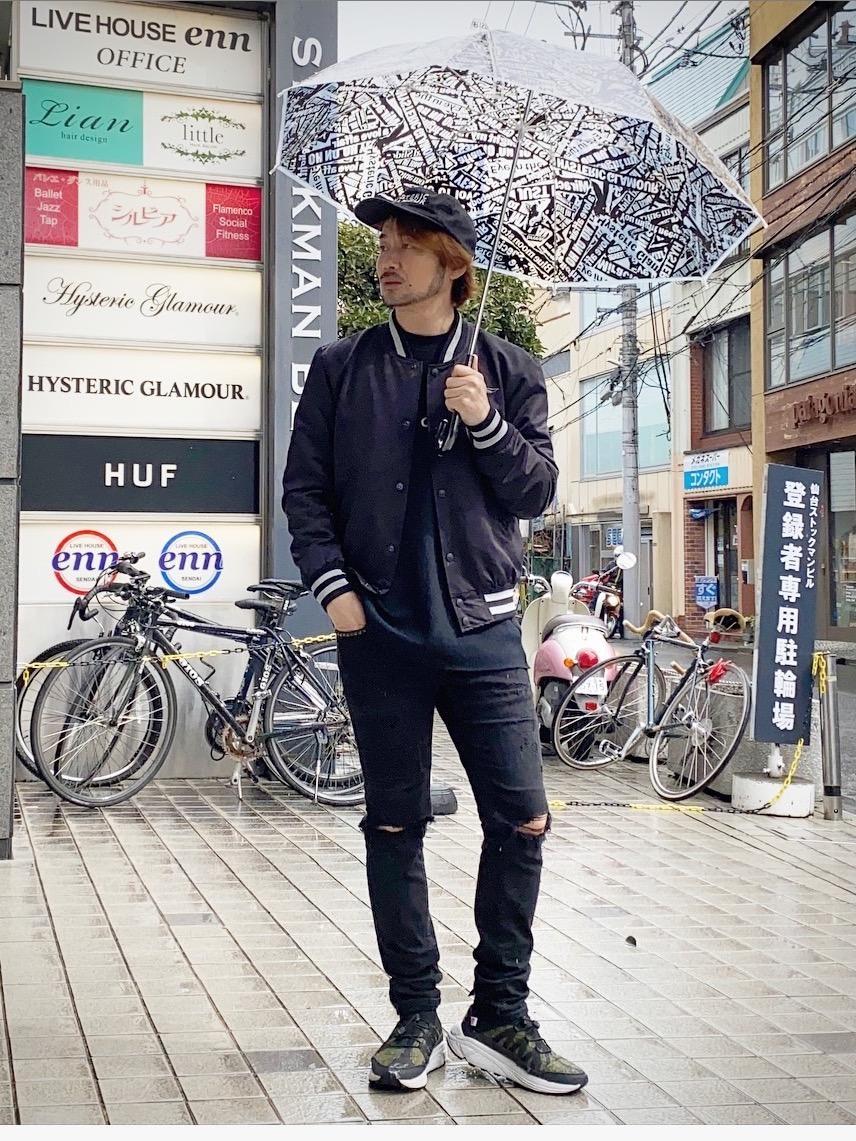 傘もヒステリック