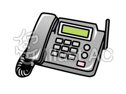 固定電話のイラスト 固定電話イラスト/無料イラストなら「イラストAC」