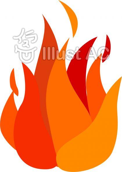 炎の画像 p1_40
