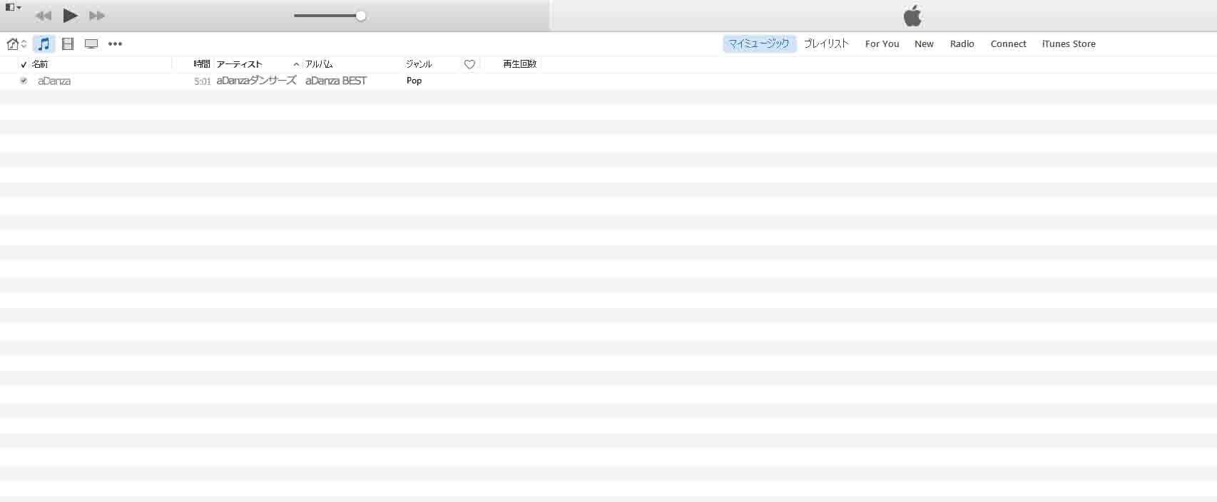 09_iTunes