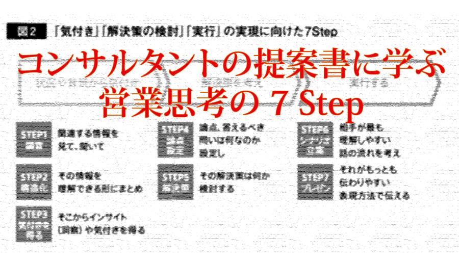 7step_1