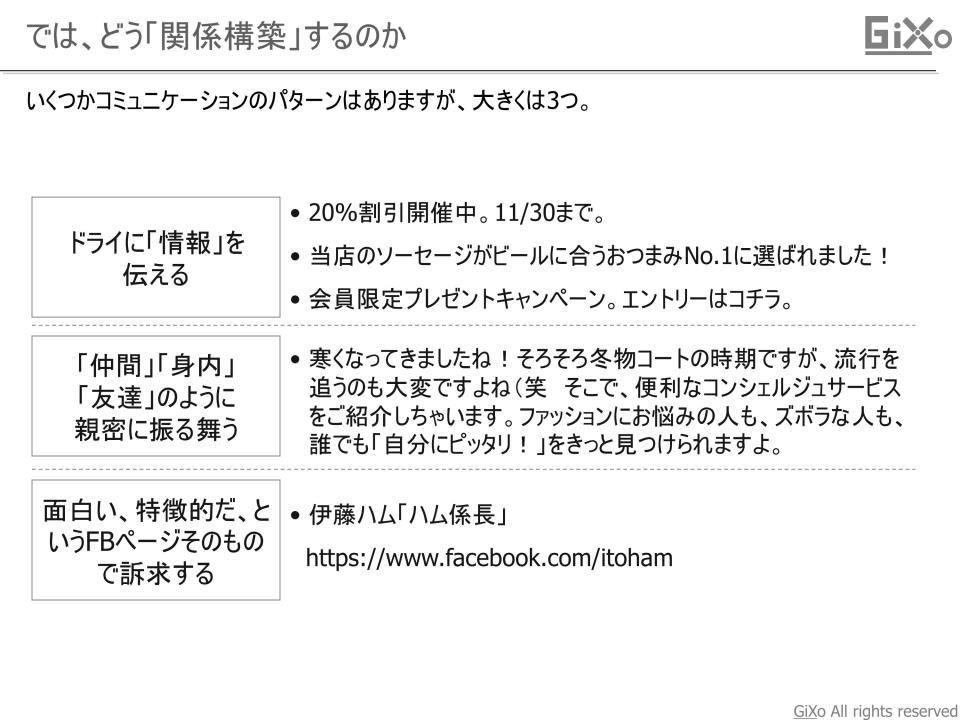 media_FB_operation_05