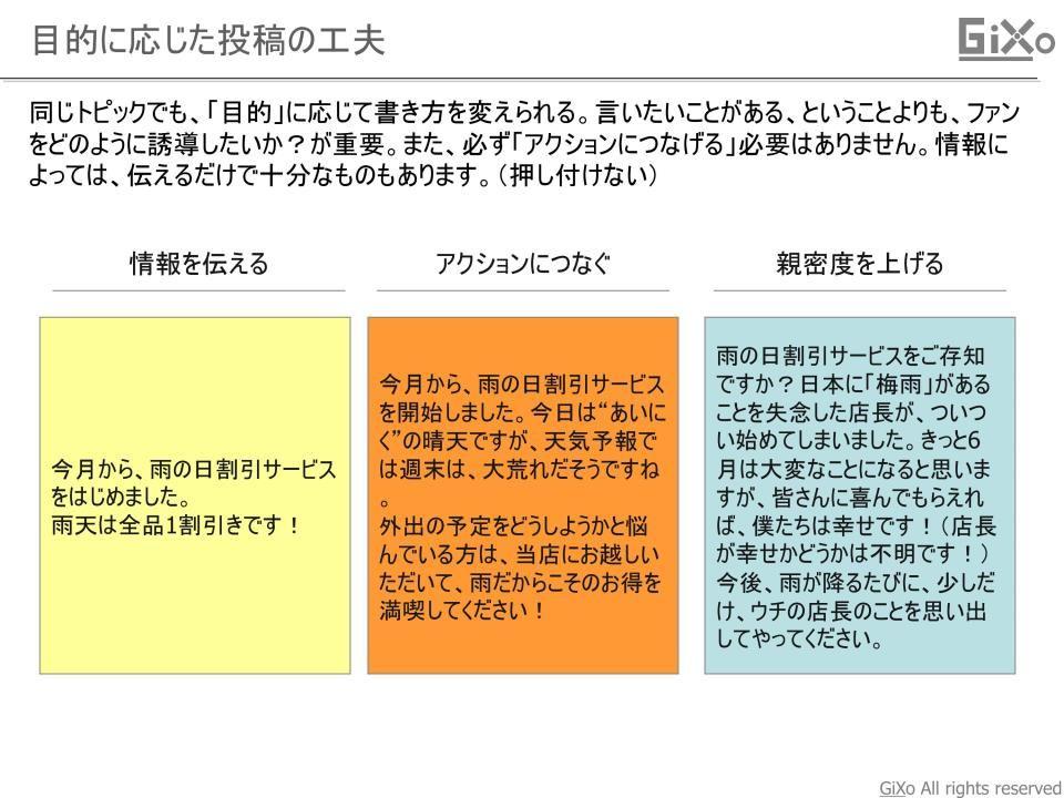 media_FB_operation_08