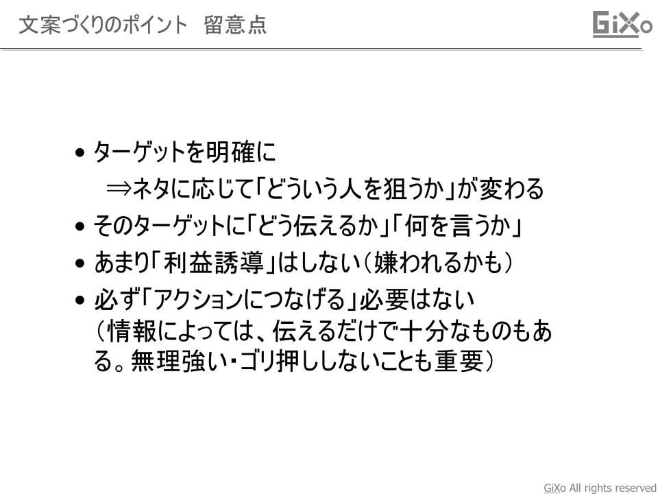 media_FB_operation_12
