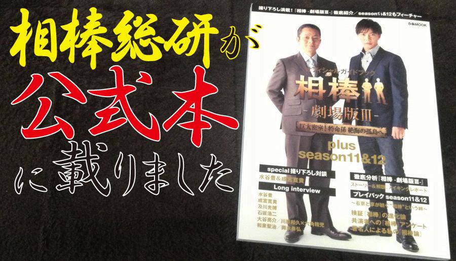 aibou_book