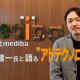 eyecatch_mediba_interview