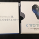 eyecatch_Chromecast