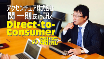 eyecatch_accenture_mr_seki_interview