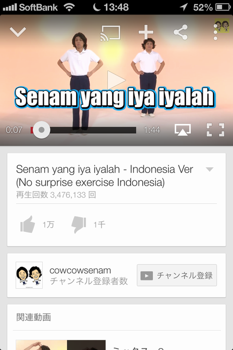 youtube_apps_03