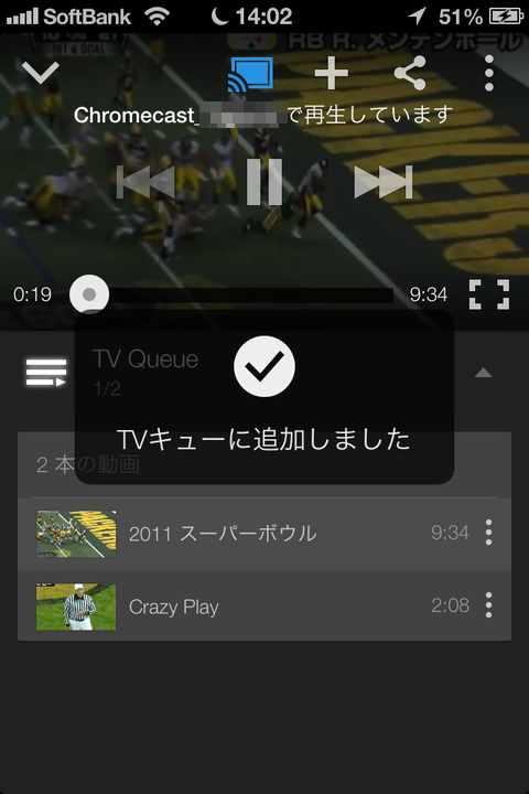 youtube_apps_07