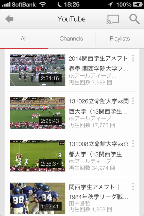 youtube_apps_08