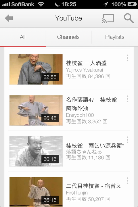youtube_apps_10