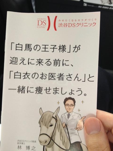 shibuya_DS_02