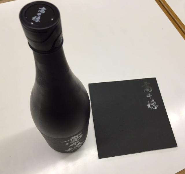 takachiho_1