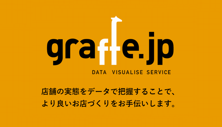 graffe_title