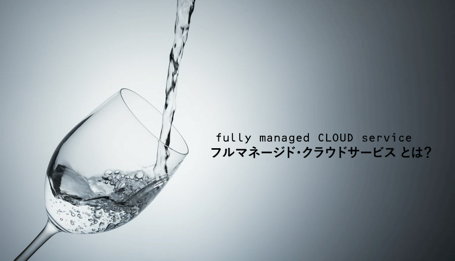 title_full_managed_cloud