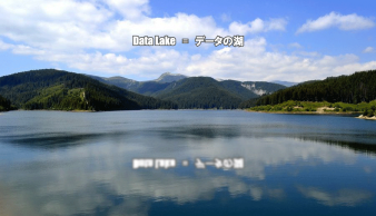 title_data_lake
