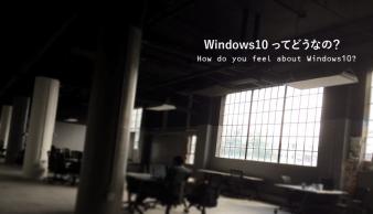 title_windows10